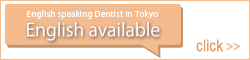 English-page(Central Bill Dental Clinic)|大田区の歯科のセントラルビル歯科クリニック